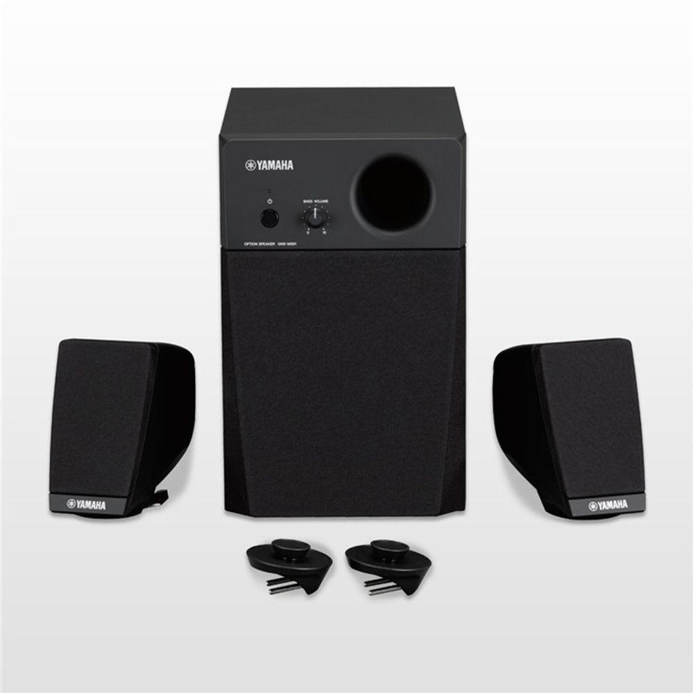 Yamaha GNS-MS01 Speakersystem für GENOS